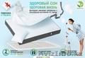 Ортопедические матрасы в Алматы с бесплатной доставкой, Объявление #1577079