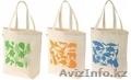 Эко сумки с нанесением Вашего логотипа
