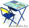 Набор мебели стол+стул Дэми - Изображение #3, Объявление #1585034