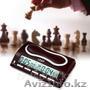 Шахматные часы........................................