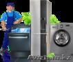 Ремонт посудомоечных машин..., Объявление #1583728