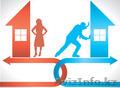 Юридическая помощь при разделе имущества, Объявление #1583813