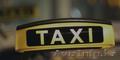 Заказ такси в Алматы., Объявление #1589254