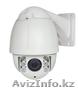 PTZ видеокамеры  (Управляемые) - Изображение #2, Объявление #1591145