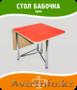 Кухонные столы, стулья и табуреты оптом из Ульяновска от производителя. Хром - Изображение #2, Объявление #1586894