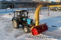 Навесное оборудование снегоочистителя фрезерно-роторного СНР-200 - Изображение #3, Объявление #1588268