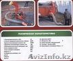 Пылесос парковый автономный ППА-320 - Изображение #2, Объявление #1588249