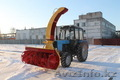 Навесное оборудование снегоочистителя фрезерно-роторного СНР-200 - Изображение #2, Объявление #1588268