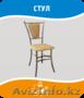 Кухонные столы, стулья и табуреты оптом из Ульяновска от производителя. Хром - Изображение #8, Объявление #1586894
