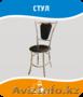 Кухонные столы, стулья и табуреты оптом из Ульяновска от производителя. Хром - Изображение #9, Объявление #1586894