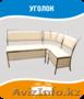 Кухонные столы, стулья и табуреты оптом из Ульяновска от производителя. Хром - Изображение #7, Объявление #1586894