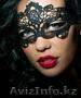 Карнавальная маска чёрная кружевная элегантная, Объявление #1592582