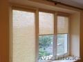 Жалюзи (вертикальные, горизонтальные), ролл-шторы - Изображение #3, Объявление #1593613