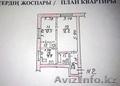 2-комн Абая Байтурсынова под коммерцию - Изображение #4, Объявление #597728