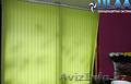 Рулонные, римские шторы, жалюзи, плиссе - Изображение #3, Объявление #1597738