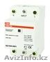 Реле контроля напряжения тока, установка, продажа в Алматы., Объявление #1596356