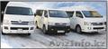 Пасажирские, автобусные  перевозки, аренда микроавтобуса, микроавтобус, Объявление #1600143