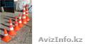 Конусы сигнальные дорожные., Объявление #1599551