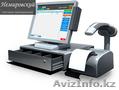 Автоматизация учета в торговле, Объявление #1370849