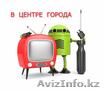 РЕМОНТ TV - Изображение #2, Объявление #1597877