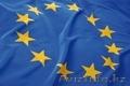 Легальная работа в ЕС, Объявление #1602197