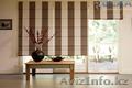 Жалюзи, антимоскитные сетки, рулонные и римские шторы - Изображение #2, Объявление #1601053