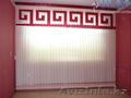 Римские, рулонные шторы, жалюзи (мультифактурные), рольставни - Изображение #3, Объявление #1601237