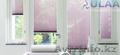 Жалюзи, рулонные шторы, римские шторы, плиссе, мультифактуры - Изображение #4, Объявление #1603779