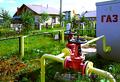 Проектирование и монтаж систем внутреннего/наружного электро/водо/газоснабжения! - Изображение #4, Объявление #1601307