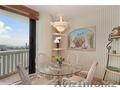 Великолепные аппартаменты на 29 этаже Майами - Изображение #3, Объявление #1601776