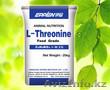 Треонин (L-Threonine), Объявление #1602958