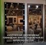 Огромный ассортимент багетов для зеркал, картин и отделки интерьера, Объявление #1600818