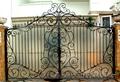 Проектные работы по металлу: ворота,беседки,заборы,теплицы,печи,ковши,лестницы! - Изображение #6, Объявление #1601314