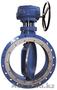 Затворы поворотные дисковые межфланцевые ру - Изображение #5, Объявление #1602383
