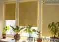 Солнцезащитные системы, ролл-шторы, жалюзи, рольставни, Объявление #1605370