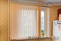Римские шторы, жалюзи, рулонные шторы, комплектующие, Объявление #1608735