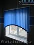 Жалюзи, ролл-шторы, римские шторы, комплектующие - Изображение #2, Объявление #1607256