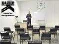 KAZUP MCL- это уникальные  тренинги и мастер-классы