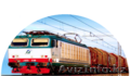 Перевозки сборных грузов грузовыми вагонами
