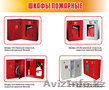 качественные Шкаф пожарный для 1 рукава и 2х огнетушителей, Объявление #1605541