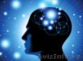Курсы психологов