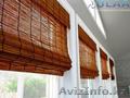 Бамбуковые полотна, жалюзи, рулонные и римские шторы, Объявление #1612315