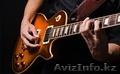 Индивидуальное и групповое обучение игре на гитаре!, Объявление #1609663