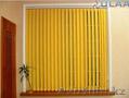 Римские шторы, жалюзи, ролл-шторы, бамбуковые полотна - Изображение #2, Объявление #1609609