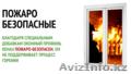 Пластиковые окна Rehau (Рехау) - Изображение #3, Объявление #1613158