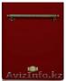Техника Kaiser от официального дилера на территории Казахстана - Изображение #4, Объявление #1611800
