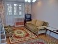 Продаётся 1 - комнатная квартира - Изображение #3, Объявление #1614668