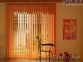 Жалюзи, рулонные, римские шторы и другие солнцезащитные системы, Объявление #1615145