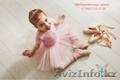 Запись деток в Студию балета Butterfly
