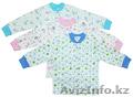 Магазин детской одежды оптом. - Изображение #10, Объявление #1613560